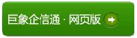 短信平台网页版